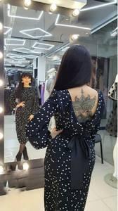 Платье длинное нарядное А10327