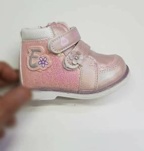 Ботинки А18698