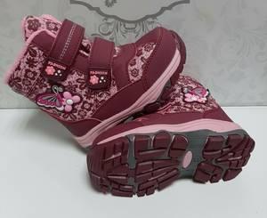 Ботинки А18708