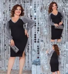 Платье короткое нарядное А11344