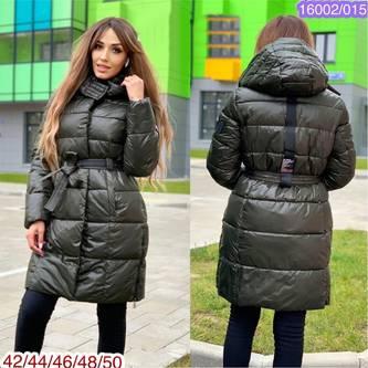 Куртка А18929