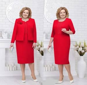 Платье короткое нарядное А11401