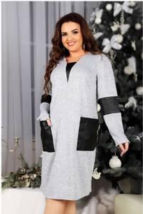 Платье короткое с длинным рукавом А14652