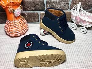 Ботинки Ш1360