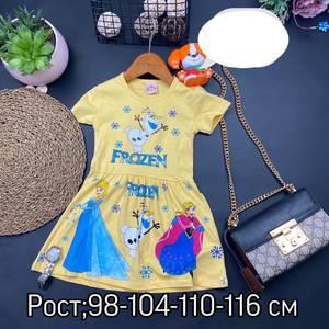 Платье А31362