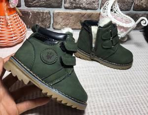 Ботинки Ш1381