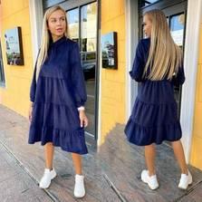 Платье А20963