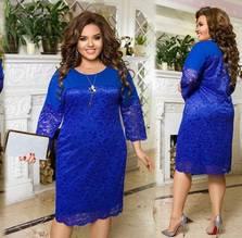 Платье А20988