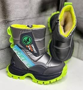 Ботинки А56115