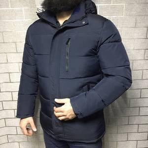 Куртка А57501