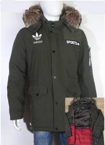 Куртка А57536
