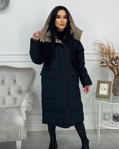 Куртка А59532