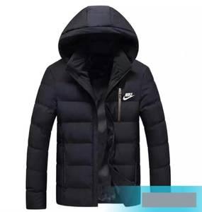 Куртка А59701
