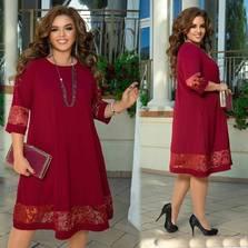 Платье А32048