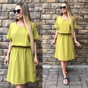 Платье короткое летнее желтое Т4612
