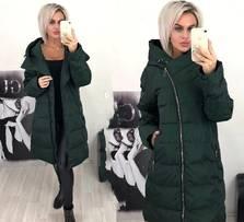 Куртка А02560