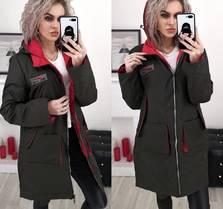 Куртка А02572