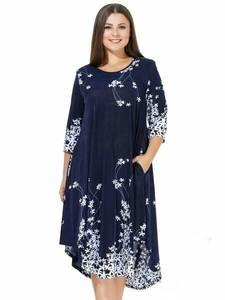 Платье короткое с принтом А09018
