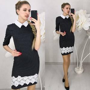 Платье короткое элегантное Ц5275
