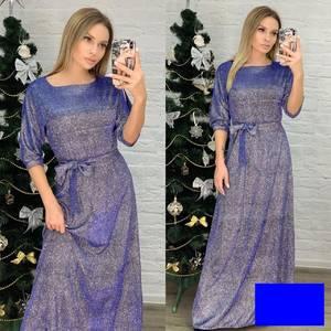 Платье длинное нарядное А17223