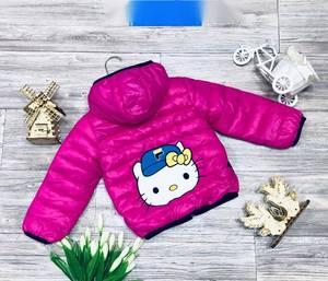 Куртка Ч5572