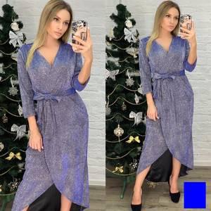 Платье длинное нарядное А17225