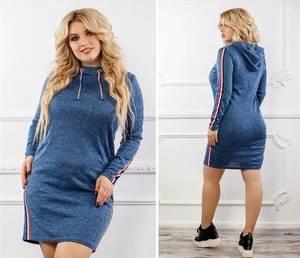 Платье короткое с длинным рукавом А11366