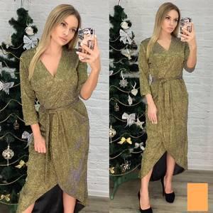 Платье длинное нарядное А17226