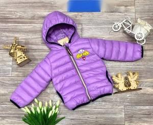 Куртка Ч5574