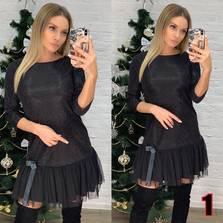 Платье А17228