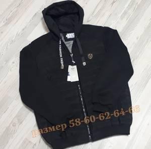 Куртка Ч8468