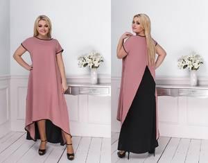 Платье длинное нарядное Ч4235