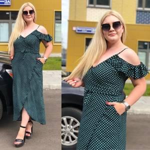 Платье длинное нарядное Ч4300