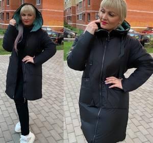Куртка А10086