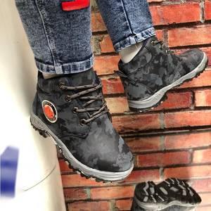 Ботинки Ш1068