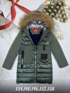 Куртка А10329