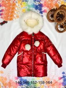 Куртка А10334