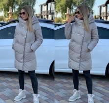 Куртка А10368