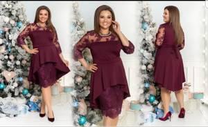 Платье короткое нарядное Ш8955