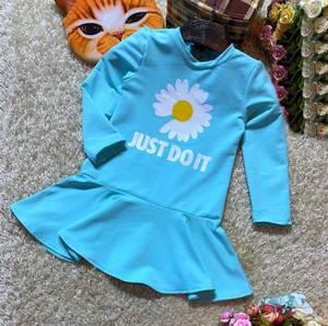 Платье А11450