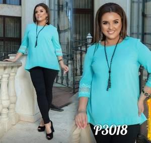 Блуза нарядная А12094