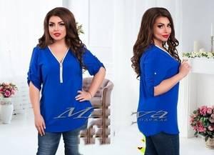 Блуза нарядная А12098
