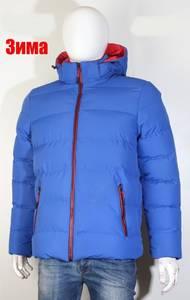Куртка А16352