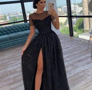 Платье длинное нарядное А09344