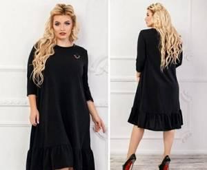 Платье короткое нарядное А10310