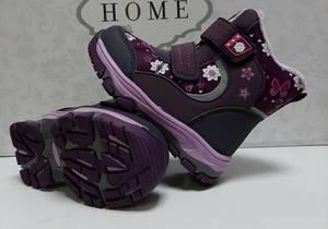 Ботинки А18709