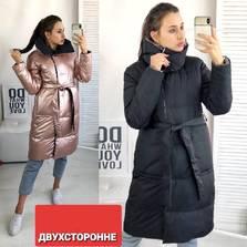 Куртка А20915