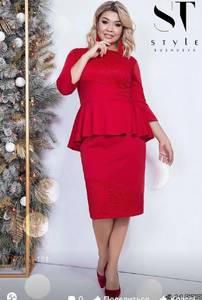 Платье короткое нарядное красное Х0287