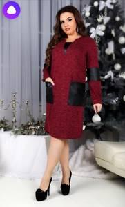 Платье короткое с длинным рукавом А14653