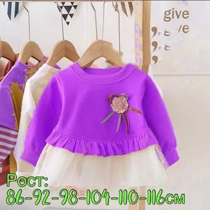 Платье А31357